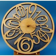 clock 0001